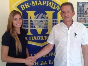 Ново попълнение в пловдивския волейбол
