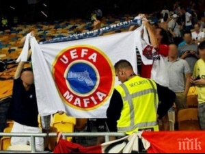 Скандал! УЕФА отмени наказание на ПСЖ! За французите може, а за Лудогорец не!