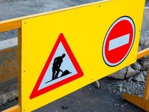 На вниманието на тракийци: Затварят ул. Съединение