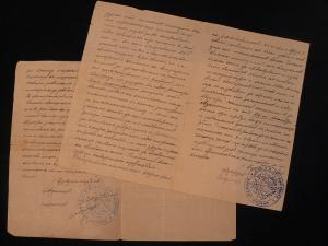 Вижте оригиналните писма на Яворов в Историческия музей