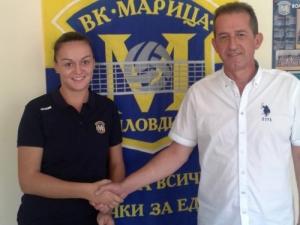 Още едно силно попълнение в пловдивския волейбол