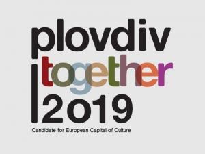 Варна негодува срещу избора на Пловдив за културна столица
