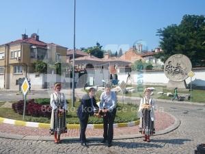 Откриха ново кръгово кръстовище в Пловдив