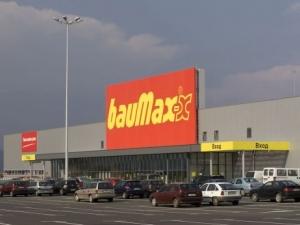 Кризата застигна и веригата BauMax  - изнасят се от Пловдив