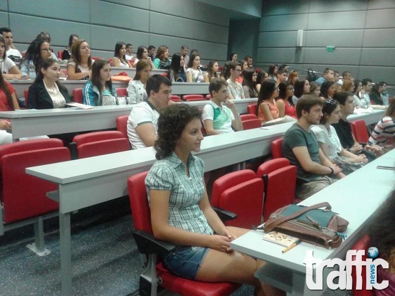 1000 нови учат за медици в Пловдив!