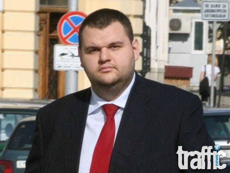 Банка за развитие на Пеевски