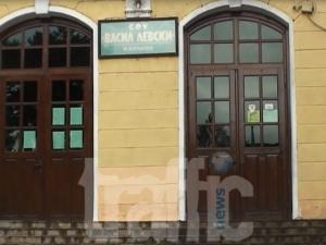 В Пловдивско: Търсят учител за 100 лева на месец! ВИДЕО