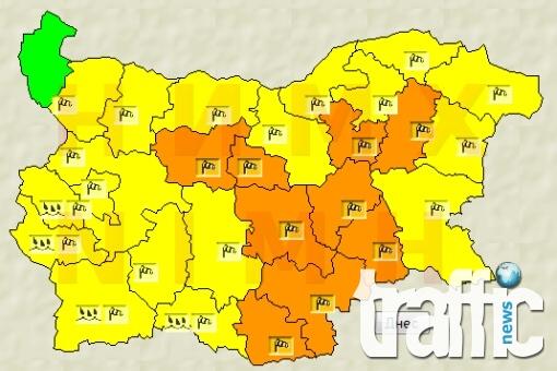 Оранжев код за валежи на първия учебен ден