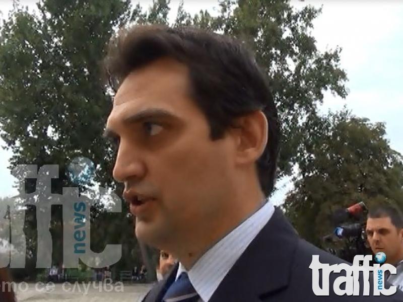 Срам: Министър избяга от въпросите за цената на тока в Пловдив ВИДЕО