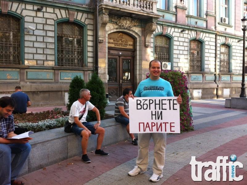 Нов протест в подкрепа на КТБ в Пловдив