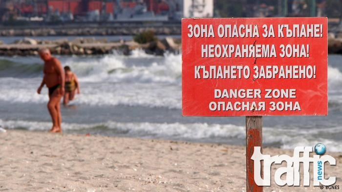Защо българите ходят в Гърция