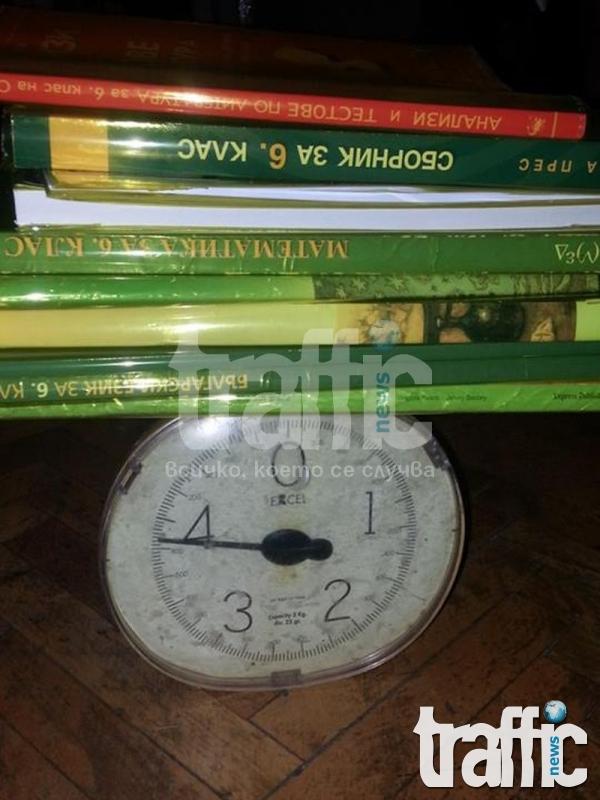 Само в TrafficNews: На училище в Пловдив с раница от 7 килограма!