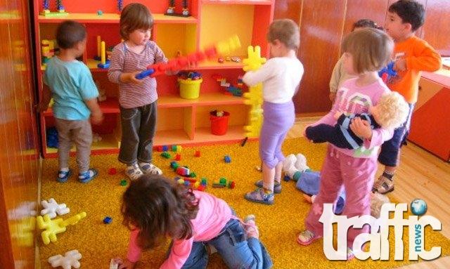 Ето резултатите от класирането за прием в детските градини