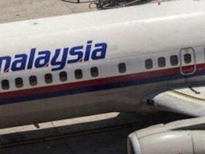 Нова версия: Пасажерите в изчезналия Боинг 777 били задушени