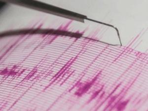 Страшен трус! 7.1 удари край бреговете на остров Гуам