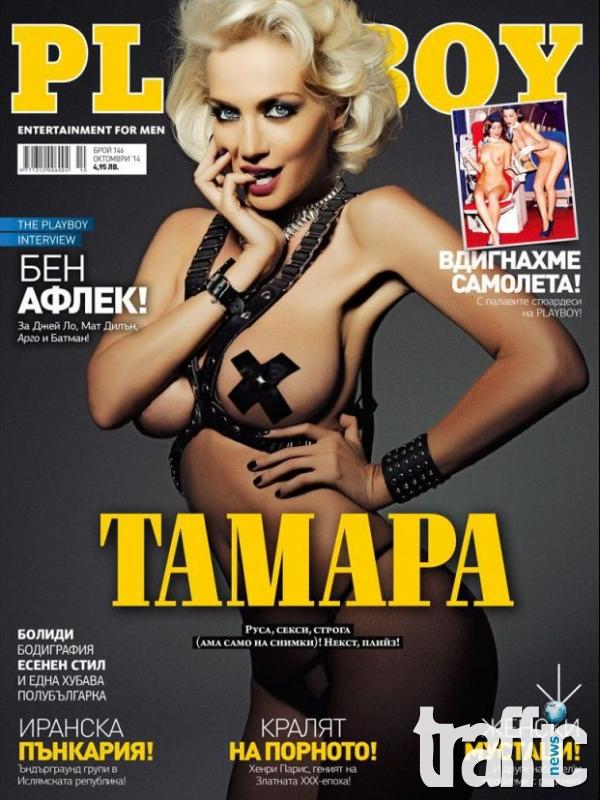 Тамара Асанова на корицата на PLAYBOY (ВИДЕО + СНИМКИ)