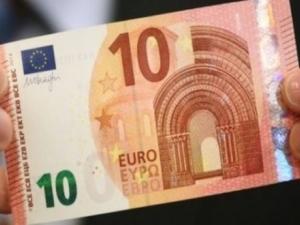 Банкнота от 10 евро с надпис на кирилица