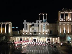 Мега фолклорен концерт на Амфитеатъра СНИМКИ