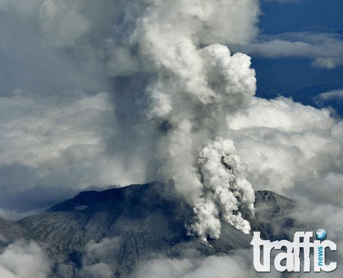 Вулкан изригна в централна Япония ВИДЕО