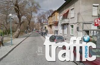 Бивш пловдивски затворник се самоуби в центъра на града