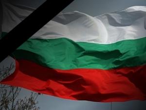 15 невинни българи - взривени за миг!