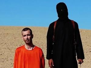 Екзекутираха втори британец в Сирия