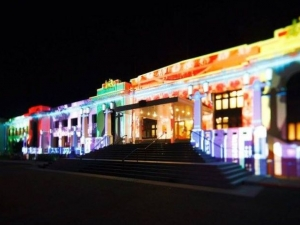 Фестивал в Канбера впечатли посетители с красиви прожекции СНИМКИ
