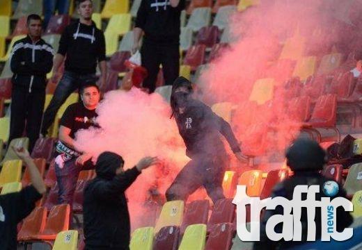 Футболната война на километри от България (ВИДЕО)
