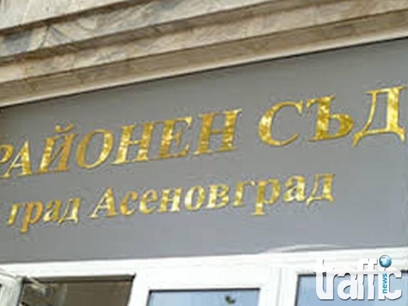 Няма виновни за отровното мляко в Асеновград