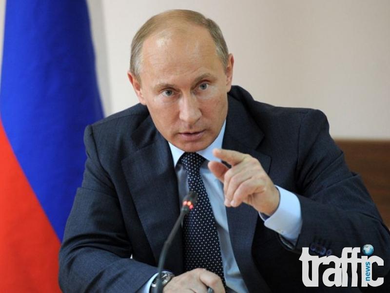 Русия няма да прекрати доставките на газ за Европа
