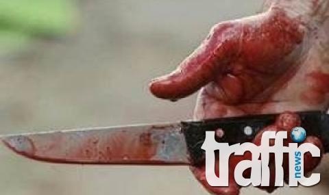 Баща наръга сина си с нож