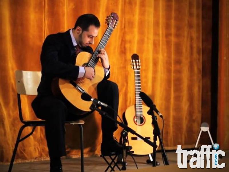 Виртуози на китарата от Франция и Италия идват в Пловдив