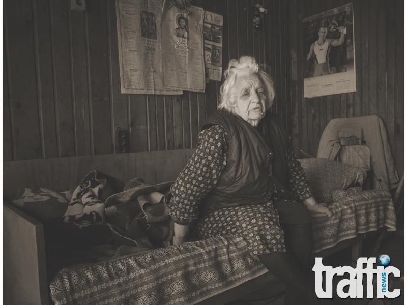 Мария Барбанакова: На 10 години хванах мотиката, зарекох се да не вземам мъж с имоти