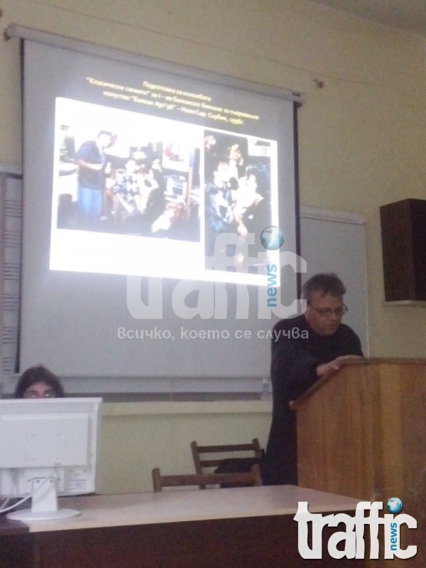 Юбилеят на АМТИИ продължава с научна конференция СНИМКИ