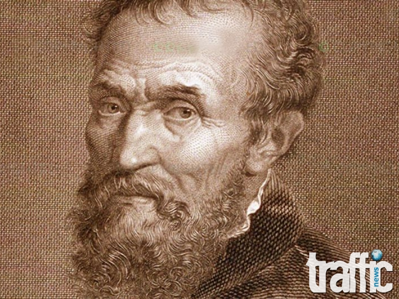 Изложба с оригинални творби на Микеланджело СНИМКИ