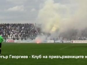 Петър Георгиев: Аз лично нямам против Ботев да са и 10 000, но в Пловдив нямаме стадиони