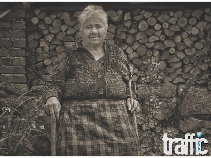 Цана Терзийска ходи с 2 бастуна, но мечтае за хоро