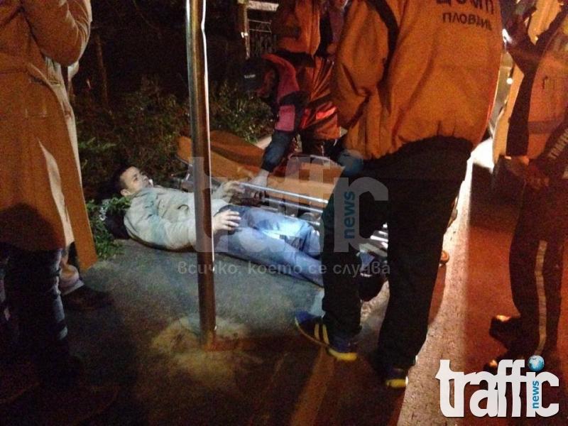 Само в TrafficNews: Помляха пешеходец! Той стене, докато дойде линейката! ВИДЕО и СНИМКИ