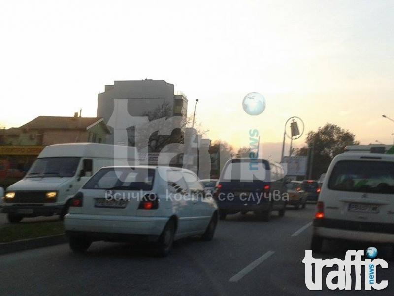 Трафикът в Пловдив към момента