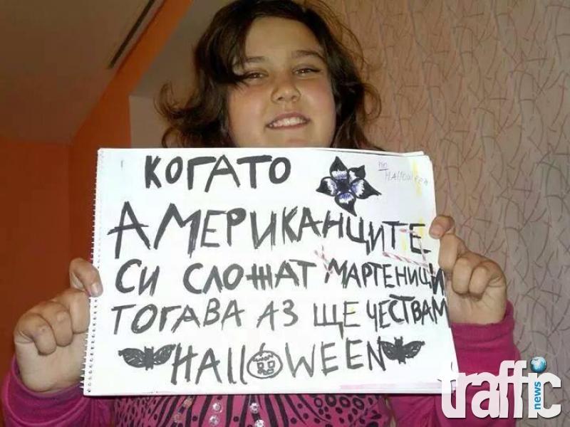 Снимка взриви нета! Българка-патриот отказва да празнува Хелоуин