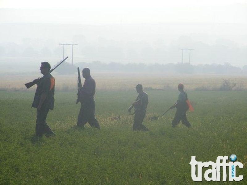 Пътят Пловдив - Смолян блокиран от ловци