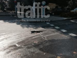 "Опасни ями и неравности по булевард ""Никола Вапцаров"" СНИМКИ"