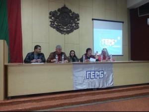 ГЕРБ започна изборните си събрания в Пловдив