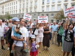 Вложителите на КТБ  на протест в София