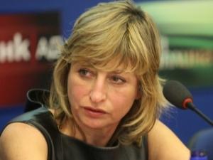 Мира Радева: Това е много голям успех за РБ и АБВ