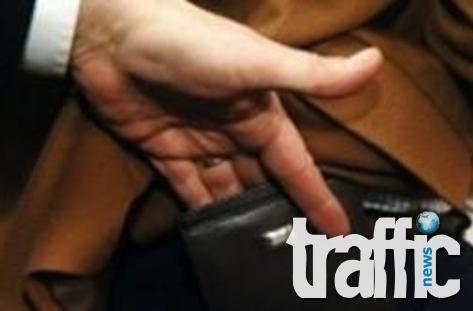 59-годишен открадна портфейл с 430 лева