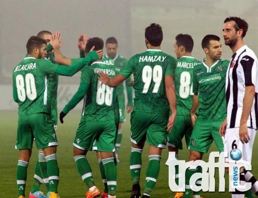 Лудогорец спря серия от 43 дни без загуба на Локомотив и Бащата