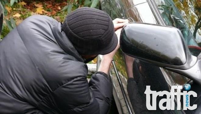 Не оставяйте лични вещи в колите си