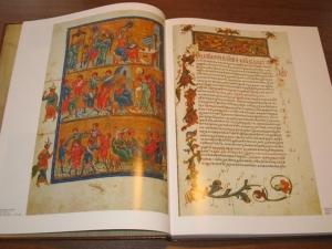 Библията оглави класация за най-влиятелните книги