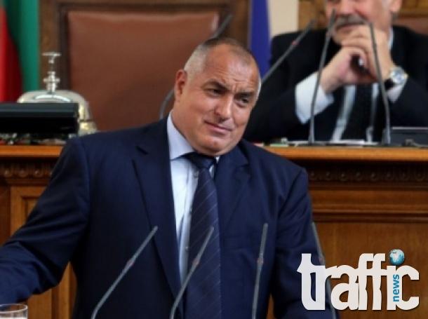 Бойко Борисов: 800 милиона лева влизат в икономиката